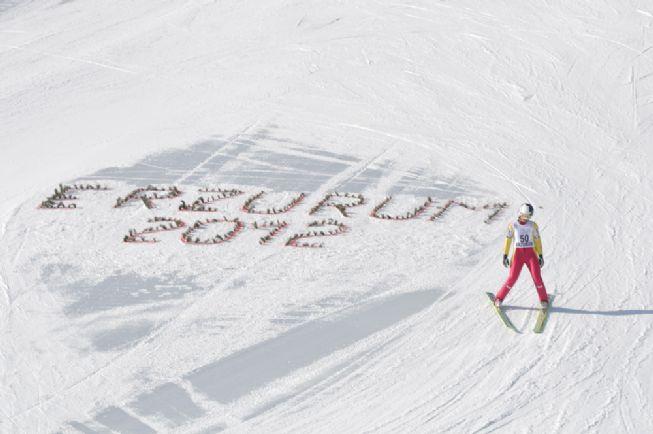 Dünya Gençler Kayak Şampiyonası  Kayakla Atlama 2012