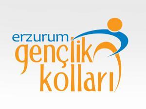 AK Parti Gençlik Kolları'ndan 12 Eylül Bildirgesi