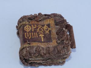 Diyarbakır'da altın yazmalı tarihi kitap ele geçirildi