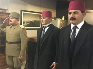 Erzurum'da 23 Temmuz sergisi