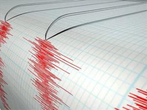 Kars'taki deprem Erzurum'da da hissedildi