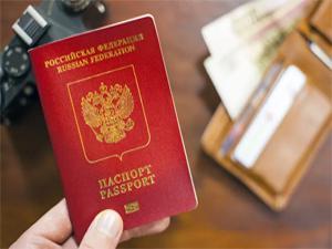 Rusya'dan yeni vize açıklaması!