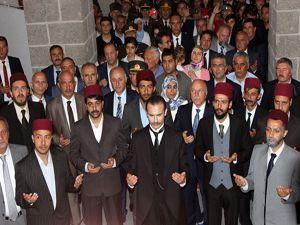 Erzurum Kongresi'nin 98'inci yıl dönümü törenlerle kutlandı