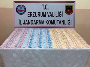 Jandarmadan sahte para ve kaçak göçmen operasyonu
