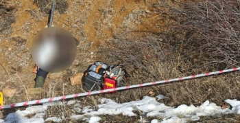 Tortum'da kayıp şahsın cesedi bulundu